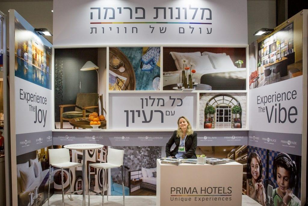 עיצוב תערוכות ביתן מלונות פרימה תערוכת התיירות