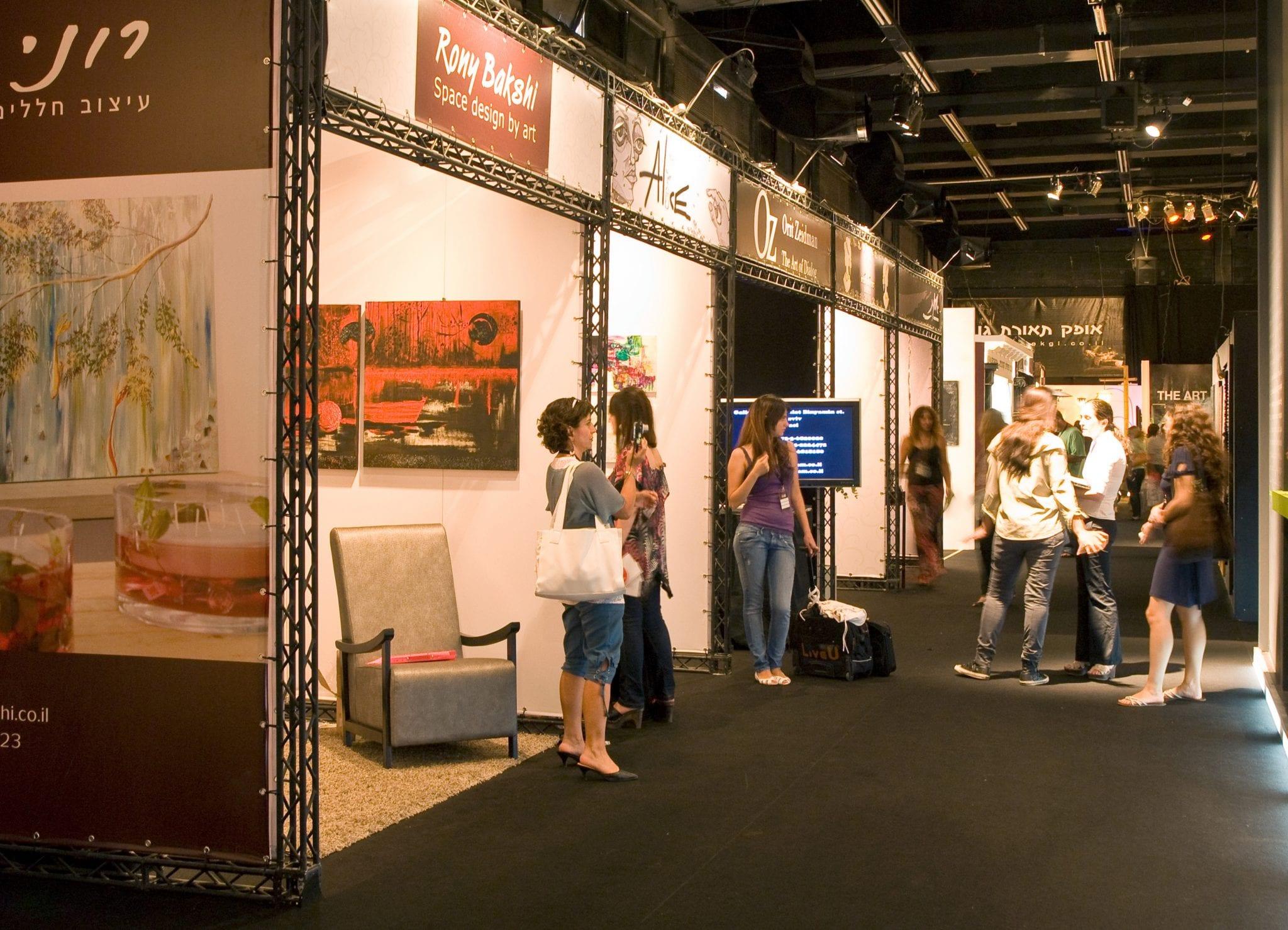 עיצוב ביתן לתערוכה