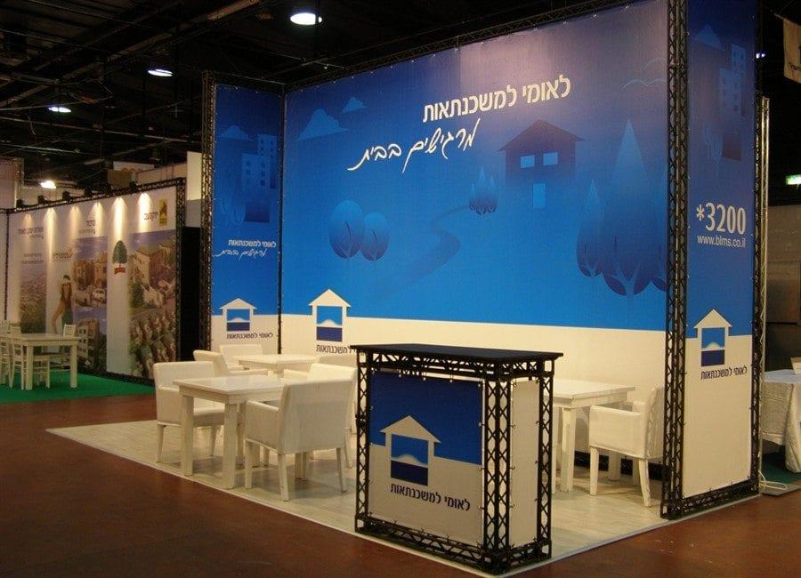 ביתן לאומי - עיצוב ביתן