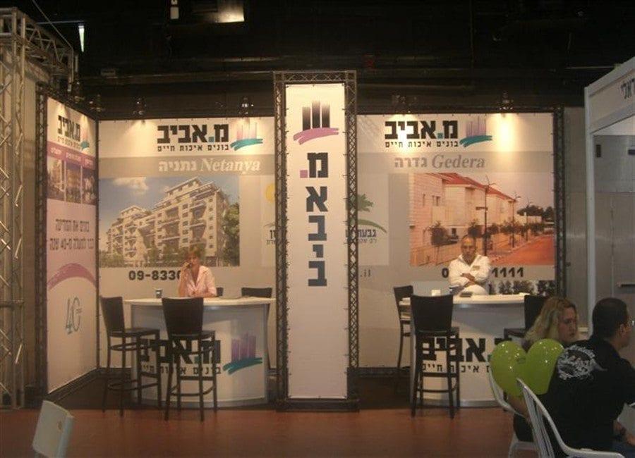 ביתן מ. אביב-עיצוב ביתן לתערוכה