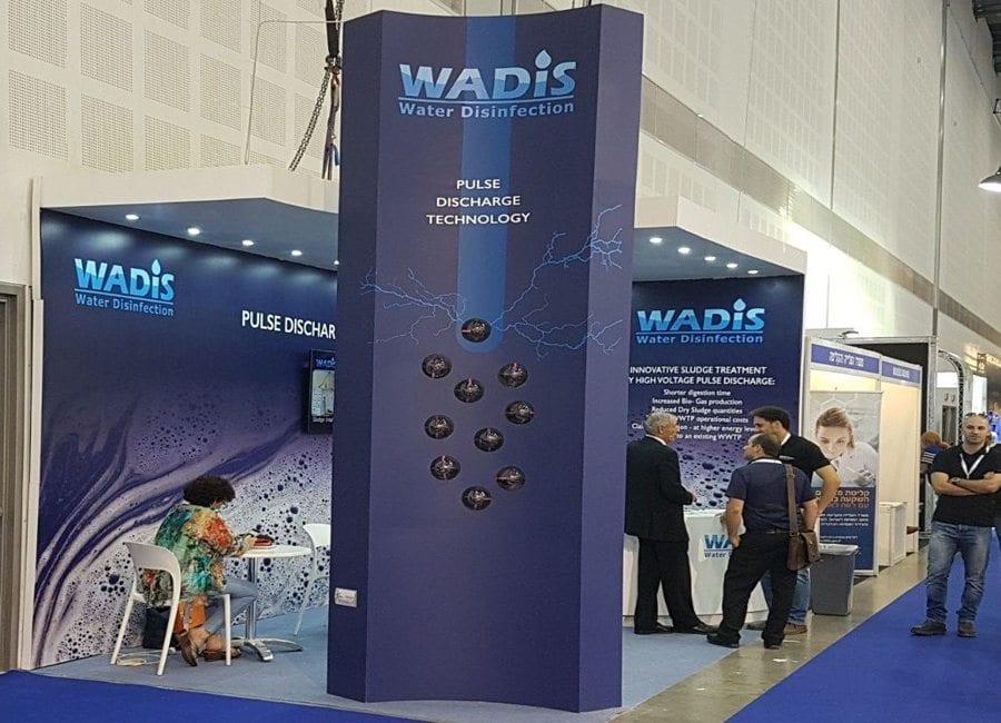 ביתן עץ WADIS - עיצוב ביתן