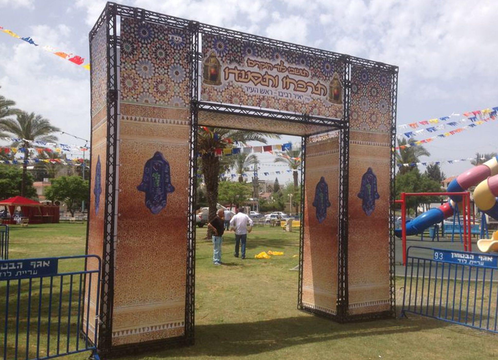 שער כניסה הדוניזם - עיצוב ביתן