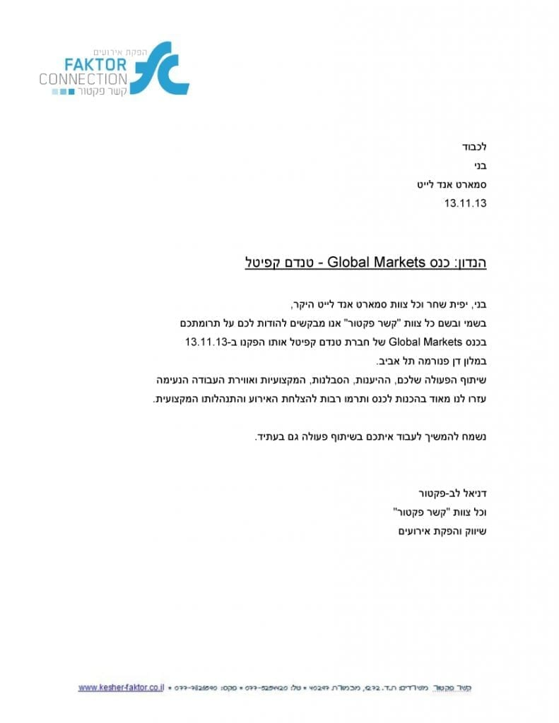 כנס GLOBAL MARKETS - עיצוב ביתן