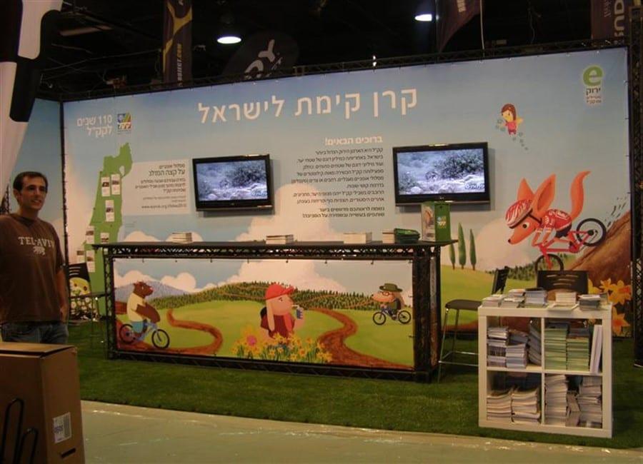 ביתן קרן קיימת לישראל-עיצוב ביתן